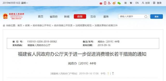 http://www.jienengcc.cn/meitanhuagong/128223.html