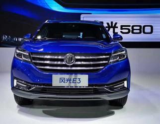 不怕充电的新能源汽车,东风风光E3增程版12万元起广州车展上市