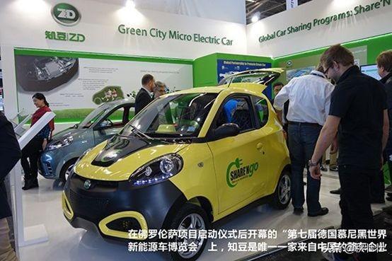 知豆 电动汽车