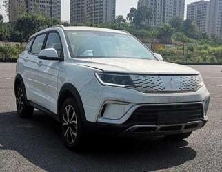 全新野马EC60曝光 售价为15.98万-25.58万元