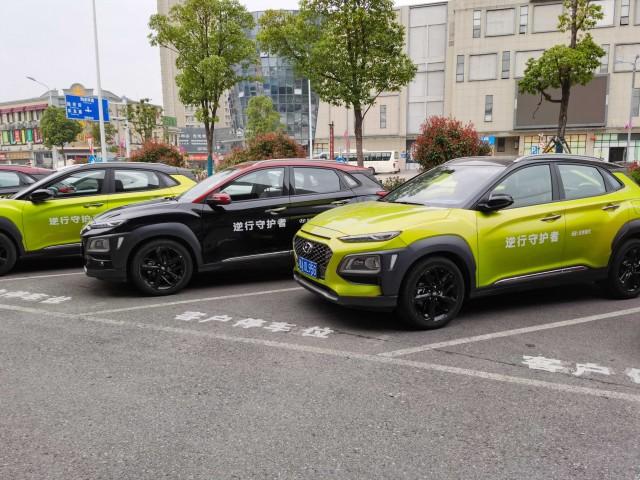 """""""逆行守护者""""在行动 北京现代270辆车加入湖北抗疫军团"""