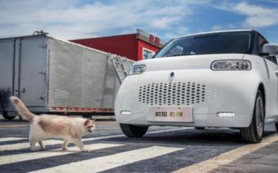 欧拉白猫将于7月15日上市