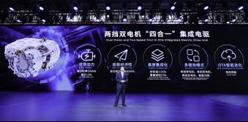 """广汽新能源打造北京车展科技秀,全球首发两挡双电机""""四合一""""集成电驱"""