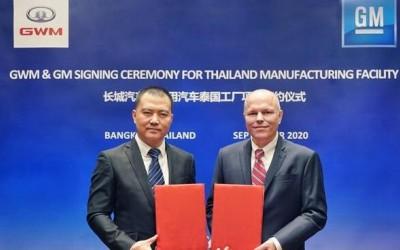 印度受阻之后 长城汽车正式收购通用汽车泰国工厂