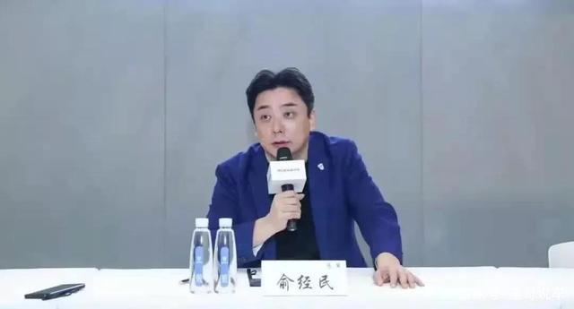 人事|上汽大众官宣俞经民任销售公司总经理