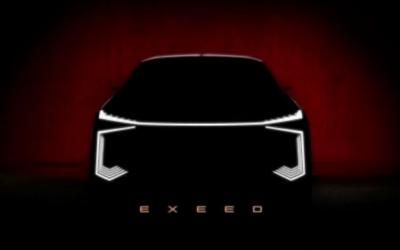 星途EXEED全新电动SUV 亮相上海车展