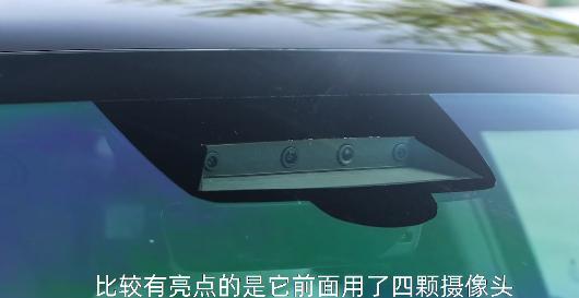 极狐阿尔法S 搭载华为HI自动驾驶方案 4月17日亮相
