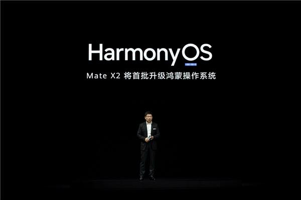 """华为注册""""HarmonyOS Connect""""图形商标"""