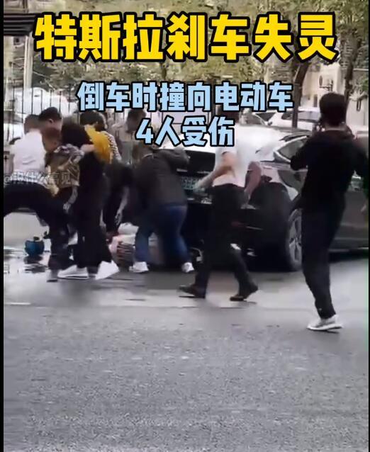 突发:上海车展特斯拉展台再现男性车主维权!