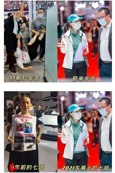 网曝特斯拉是被黑 蔚来声明:与女车主维权无关