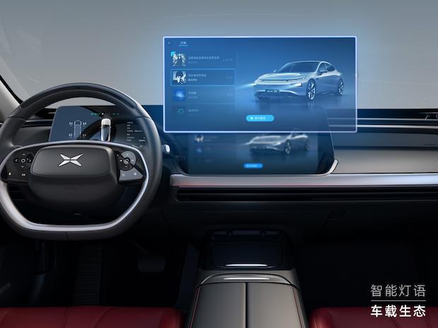 车内用方向盘玩狂野飙车?看小鹏汽车车载生态的兼容之道