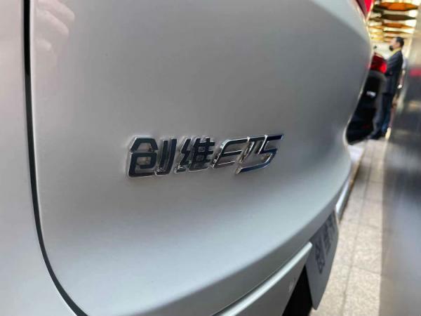天美汽车正式更名创维汽车,预计5年内推至少4款车型