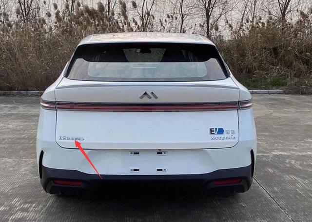又一造车新势力,摩登汽车Modern in实车亮相,你知道这个品牌吗?