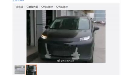 比亚迪首款MPV 夏 成都车展亮相 竞争别克GL8