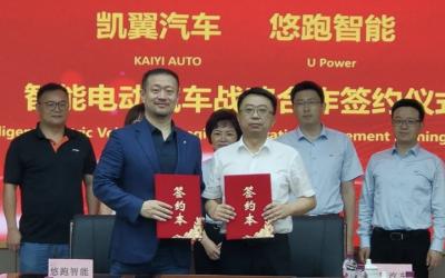 原长城沙龙智行 CEO 李鹏再创业,已获得投资