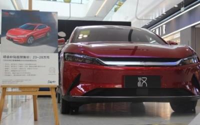 比亚迪汉EV新款车型上市 便宜两万 续航降低99公里