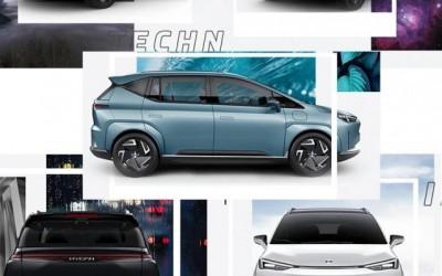 合创Z03提供7种车身颜色 官方正征集车身颜色命名