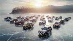 给自己一个撒野的机会——冰天雪地试驾一汽-大众探歌、探岳
