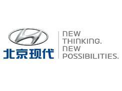 北京现代回应裁员:内部员工和生产线调整 【图】
