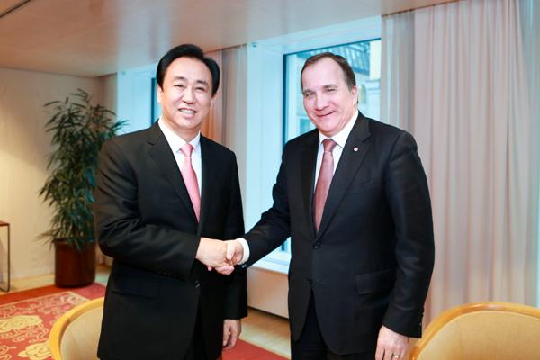 瑞典首相斯特凡•勒文欢迎NEVS大股东恒大集团董事局主席许家印一行