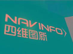 车云晨报 | 四维图新与宝马签署自动驾驶地图许可协议,日产雷诺联盟将加入谷歌自动驾驶阵营 【图】