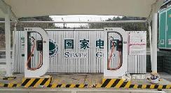 春节期间国家电网供区电动汽车充换电量大幅增长