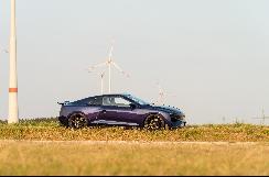 爱驰汽车注资Blue World Technologies公司 深根燃料电池技术应用 【图】