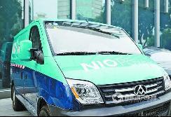 厦门:移动充电车和充电桩 为电动汽车半路断电救急