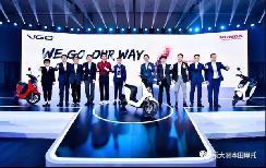 V-GO领行 势在必行 新大洲本田电动车全国招商
