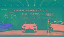 Aion S VS Model 3标准版,狼真的来了? 【图】
