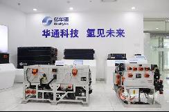 氢见未来,亿华通燃料电池产业关键技术获进一步突破