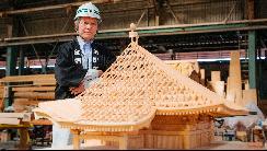 你能否成为Takumi工匠大师?全新纪录片诠释日本匠心之道:60,000小时技艺造就炉火纯青的匠艺典范 【图】