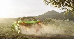 复古风来袭,大众推出ID Buggy沙滩车 【图】
