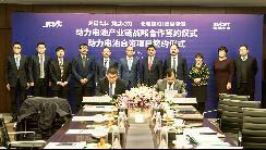 与复星高科签署战略合作协议 长城控股开创全产业链合作时代 【图】