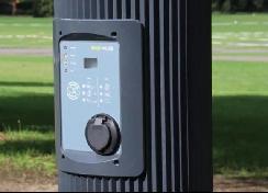 澳大利亚推智能灯杆试点 可供无线网络及电动车充电 【图】