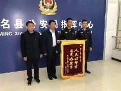 邯郸电动车开展集中实名登记备案!