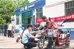 3月20日起天津禁止无牌照电动车上路
