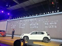 东风雪铁龙全新C3-XR 9.48万起售 【图】