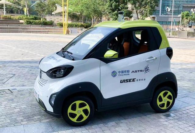驭势科技获得香港自动驾驶路测牌照 【图】