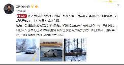 小鹏汽车第二款新车内部代号E28,上海车展首发亮相 【图】