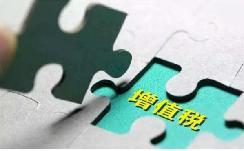 蔚来宣布不降价 将坚持长期稳定的定价策略 【图】