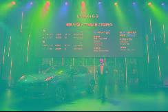 领克02 2.0TD高能版今日上市 【图】