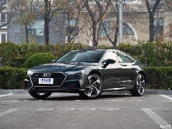 A7L有望成为上汽奥迪首款车型 【图】