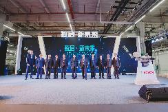 博世加码中国投资,又一智能化工厂4月量产 【图】