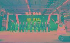 博世南京iBooster工厂投产 【图】