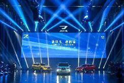 JETTA品牌正式发布,三款新车同时亮相 【图】