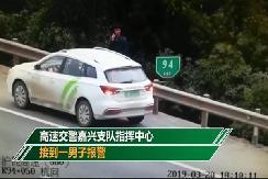 车靠边、人撤离、即报警!九个字救了新能源车主的一条命!
