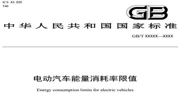 电动汽车耗电大排行:耗电最少是众泰,耗电最高居然是它?