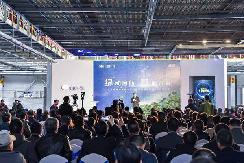 中国一汽改革创新加快 一汽吉林绿色智能工厂启动 【图】