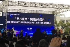 东风华为共研5G无人车亮相襄阳 共建智行隆中项目 【图】